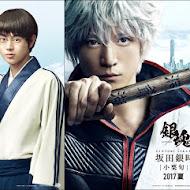 Gintama Live Action - Benizakura (2017) Subtitle Indonesia