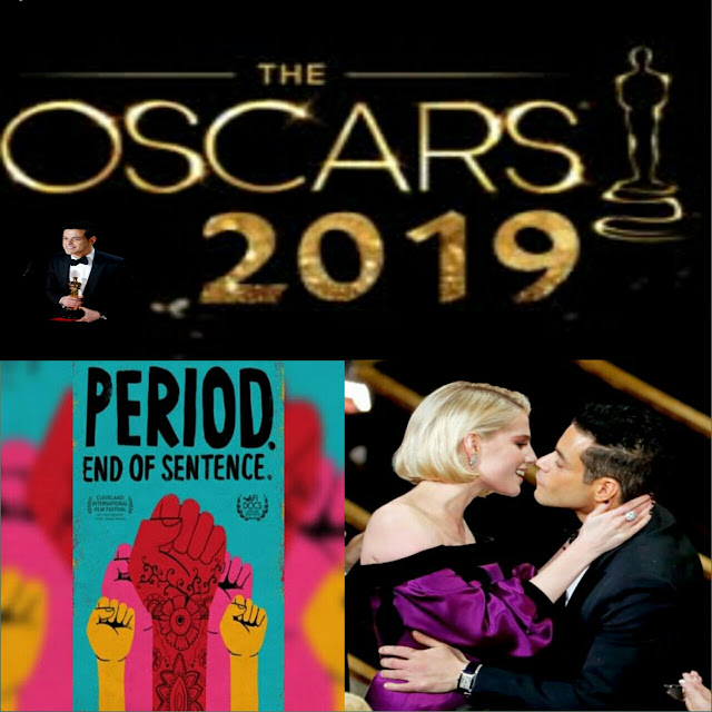 oscar awards 2019