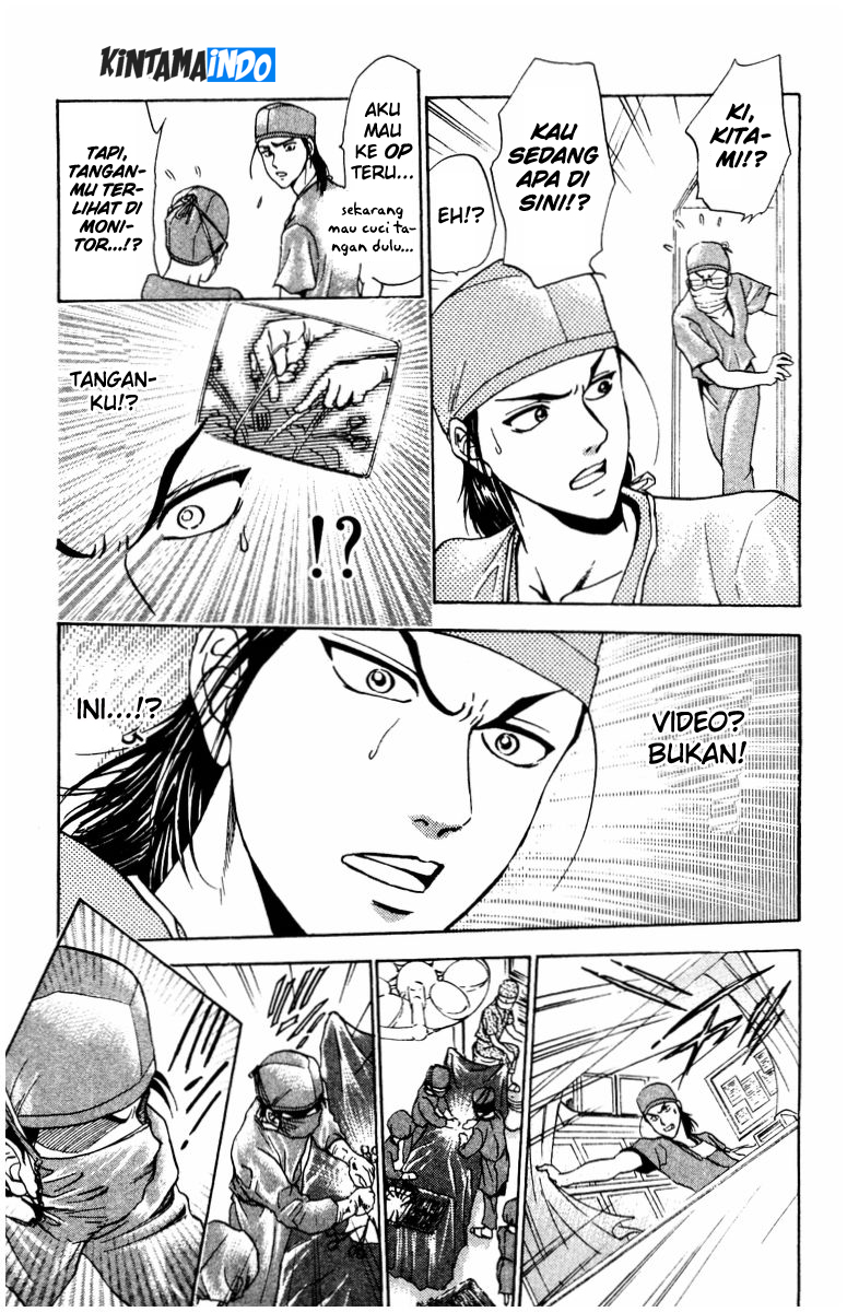 Dilarang COPAS - situs resmi www.mangacanblog.com - Komik godhand teru 020 - chapter 20 21 Indonesia godhand teru 020 - chapter 20 Terbaru 25|Baca Manga Komik Indonesia|Mangacan