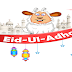 Top 10+ Eid Ul Adha 2018 Wishes Images (Bakra Eid)