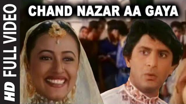 Chand Nazar Aa Gaya Song Lyrics | Eid Special Song | Hero