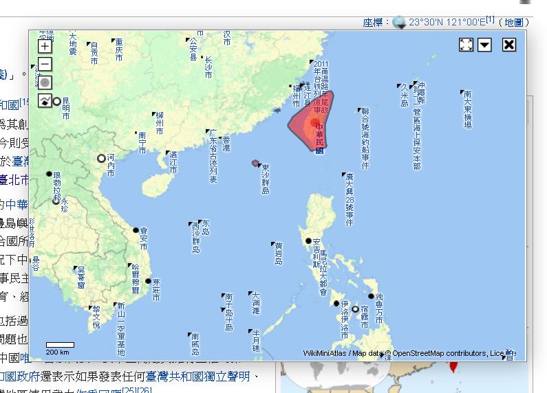 RL Chen的Google天空: 如何讓維基百科的地圖套件 WikiMiniAtlas 顯示地理性條目的分佈範圍