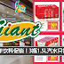 Giant 新年饮料促销!3瓶1.5L汽水只需RM8.48