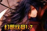اصدار اخر من لعبة قتال ابطال الانمي الياباني 1.7 Anime Battle 3D