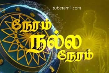 Neram Nalla Neram 22-03-2018 Puthuyugam Tv Horoscope