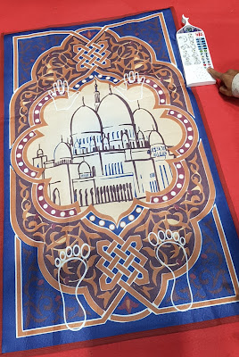 The Smart Sajadah (prayer rug) has pressure-sensitive sensors so it can track the number of rak'ah (prayer cycles) that have been completed.