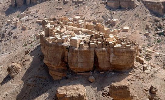 Bandar 'Khayalan' di Yemen