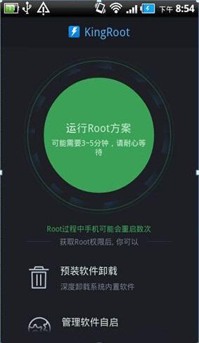 Cara root dengan KingRoot