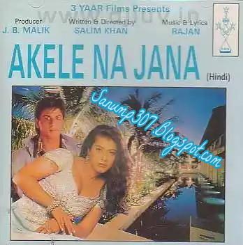 Ahmed Rushdi - Akele Na Jana Hamen lyrics