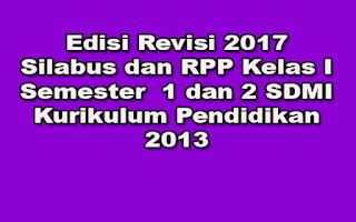 Edisi Revisi 2017  Silabus dan RPP Kelas I Semester  1 dan 2 SDMI Kurikulum Pendidikan 2013