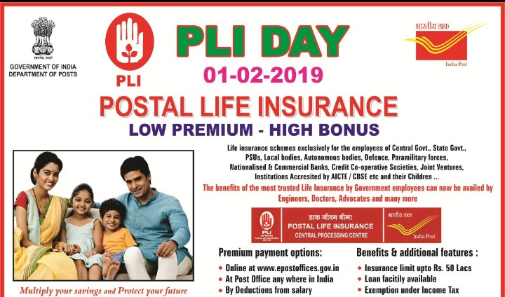 Postal Life Insurance (PLI) : Low Premium - High Bonus ...