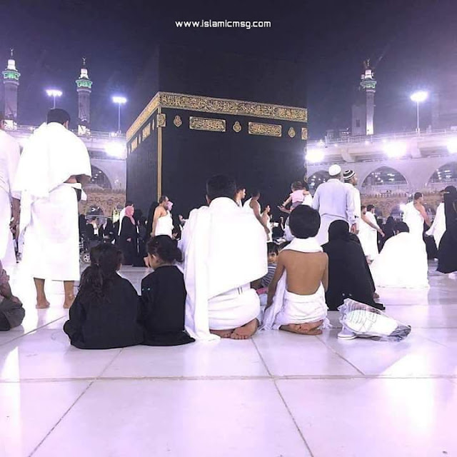 makkah sitting watching kaba
