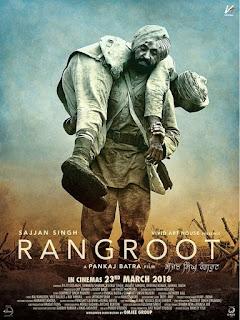 Sajjan Singh Rangroot First Look Poster