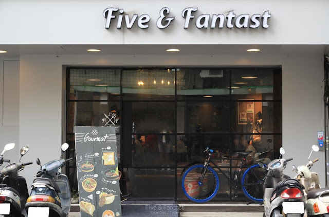 Five & Fantast 手作餐點咖啡