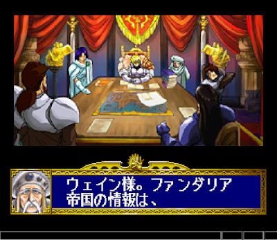 【SS】聖龍戰記(龍之力量、Dragon Force),戰略角色扮演RPG!