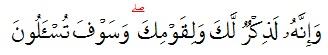 Cara berwaqaf cara waqaf