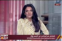 برنامج صباح دريم حلقة الأحد 10-9-2017 مع منة فاروق و حوار حول استعدادات العام الدارسى الجديد
