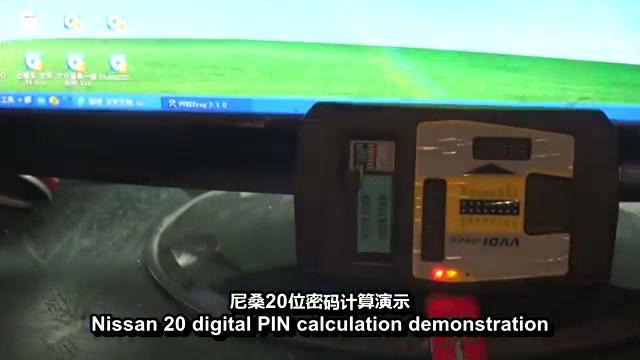 20 digital BCM 2