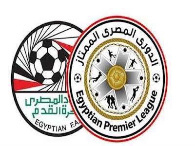 تأجيل مباراتي الزمالك مع بيراميدز والأهلي مع المصري في الدوري الممتاز