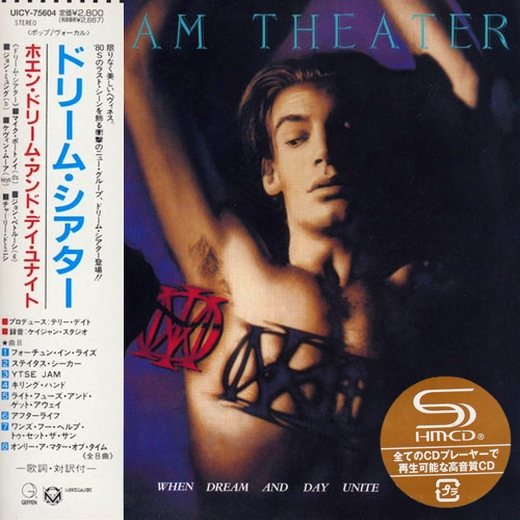 DREAM THEATER - When Dream And Day Unite [Japan Remastered SHM-CD miniLP] full