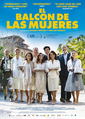 Ismach Hatani 2016 DVD R2 PAL Spanish
