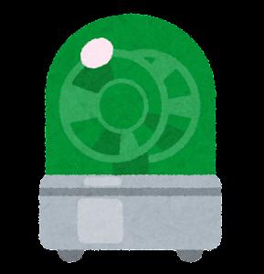 パトランプのイラスト(消灯・緑)