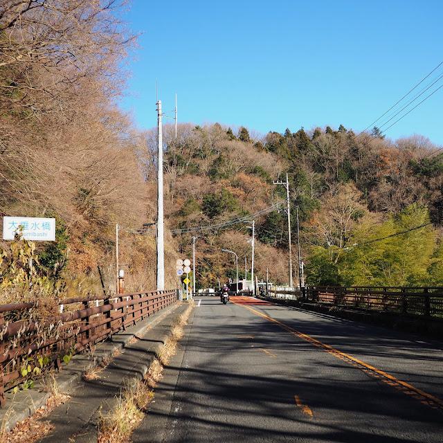 国道20号 甲州街道 大垂水峠 大垂水橋