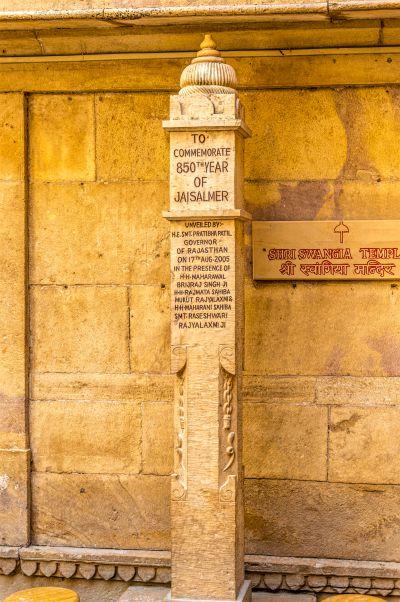 Pillar comemorating 850 years of jaisalmer