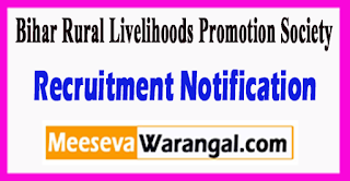 BRLPS Bihar Rural Livelihoods Promotion Society Recruitment Notification 2017 Last Date 30-06-2017