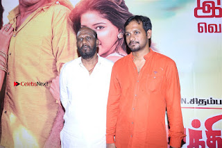 Jaikkira kudhira Audio Launch Stills  0010.jpg