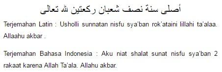 niat sholat sunnah nisfu sya'ban