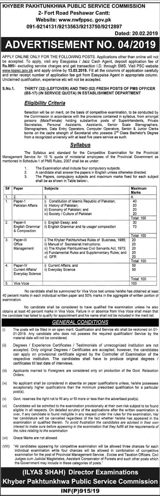 PMS Officers Jobs in KPPSC March 2019