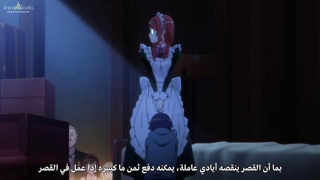 انمي Hatena☆Illusion مترجم أونلاين تحميل و مشاهدة