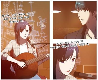 Chord : Riddim 리딤 - Help Me Out 날 꺼내줘 (OST. Orange Marmalade)