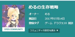 http://com.nicovideo.jp/community/co3651901