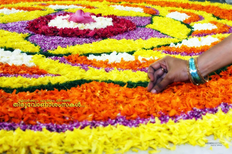 Onam pookalam preparation