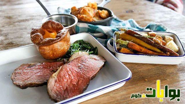 اللحم المحمر على الطريقة البريطانية