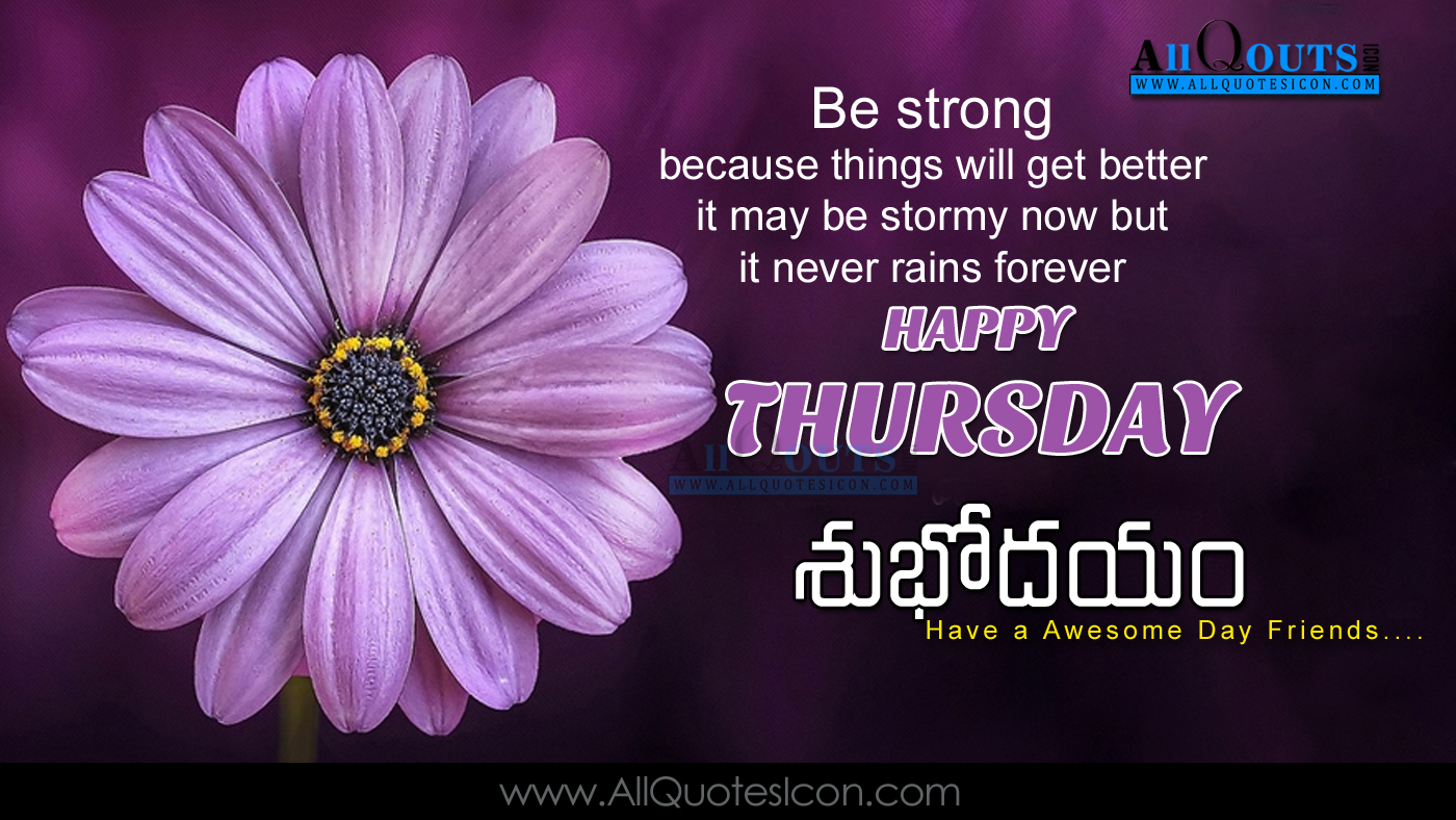 Thursday Quotes And Images Happy Thursday Quotes Images Best Telugu Good Morning Quotes