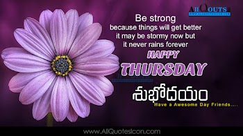 Happy Thursday Quotes Images Best Telugu Good Morning Quotes Greetings  Wallpapers