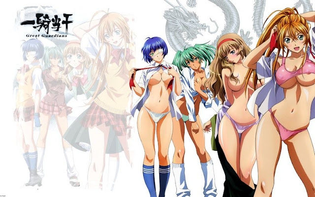 Ikkitousen: Great Guardians (12/12) + Especiales (95MB) (HDL) (Sub Español) (Mega)