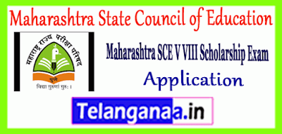 Maharashtra State Council of Education 5th 8th Class Scholarship Application