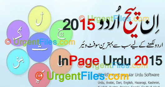 Urdu InPage 2015 Free Download