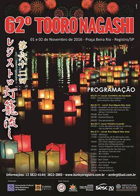 62º TOORO NAGASHI EM  REGISTRO-SP