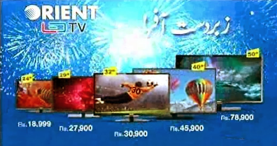 2014 ORIENT LED TV Price in Pakistan