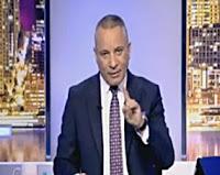 برنامج على مسئوليتى 12/3/2017 أحمد موسى و النائب بهاء أبوشقة