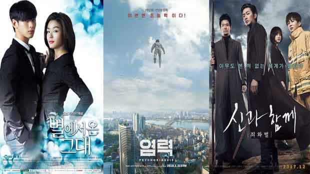 film drama korea fantasi terbaik