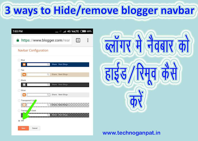 3 Ways To Hide/Remove Blogger Navbar