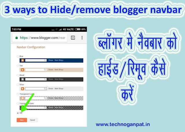3 Ways To Hide/Remove Blogger Navbar