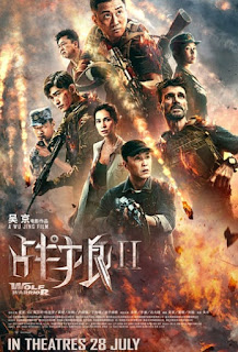Download Film Wolf Warriors 2 (2017) Subtitle Indonesia