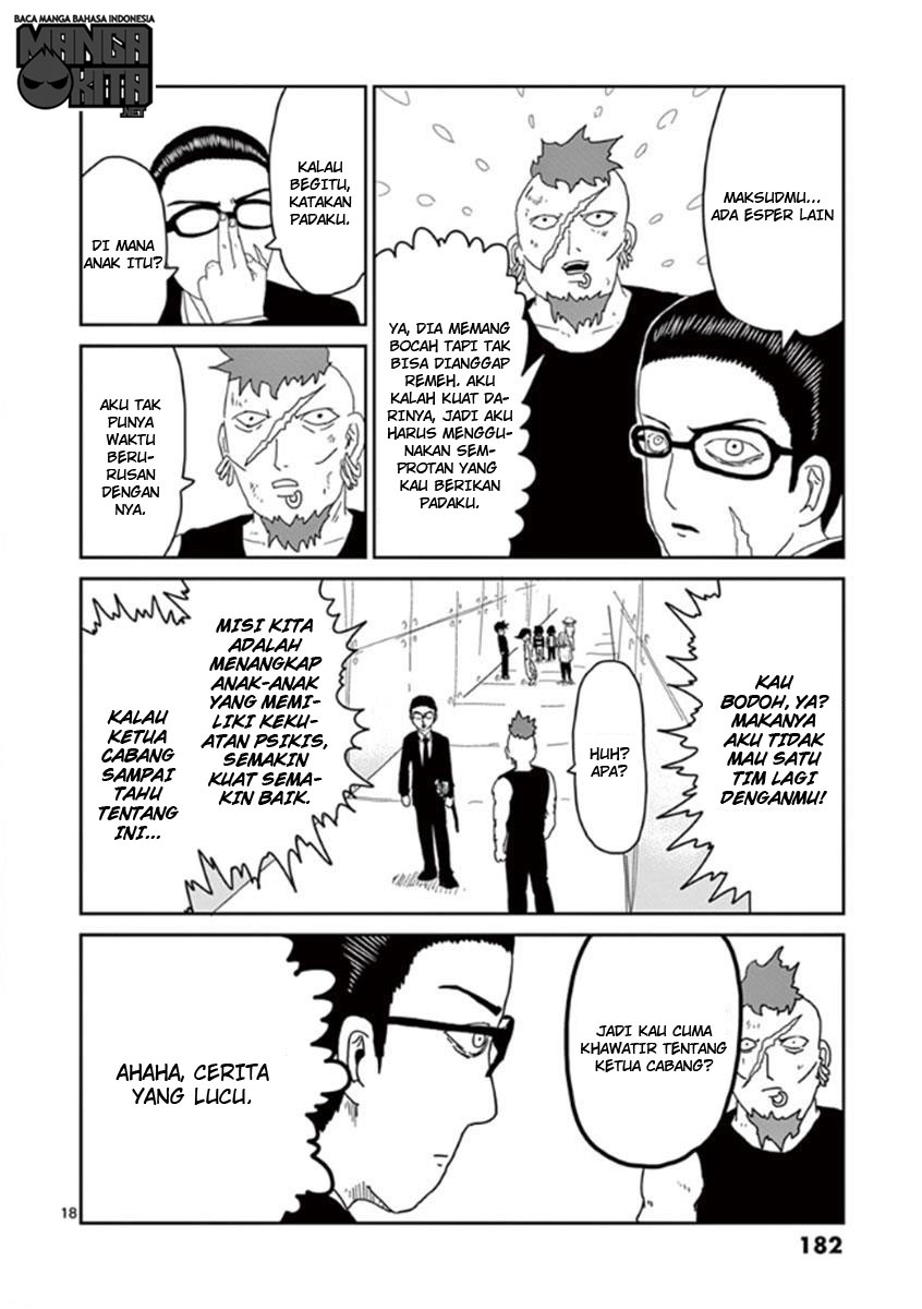 Mob Psycho 100 Chapter 34-19